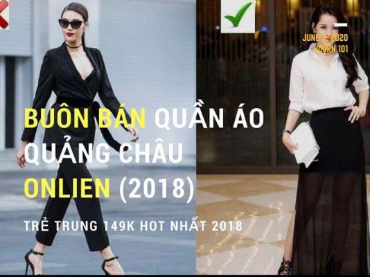 Buôn bán quần áo quảng châu Online